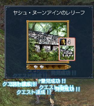e0079809_4889.jpg