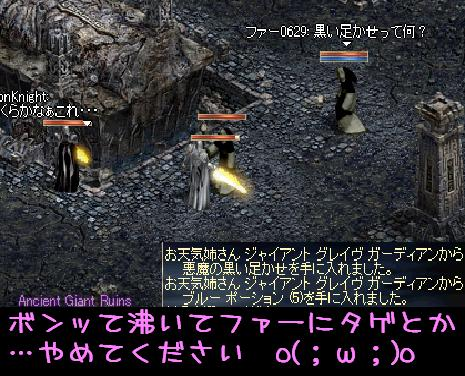 f0072010_19121336.jpg