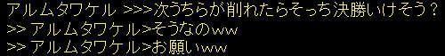 f0029614_19551494.jpg