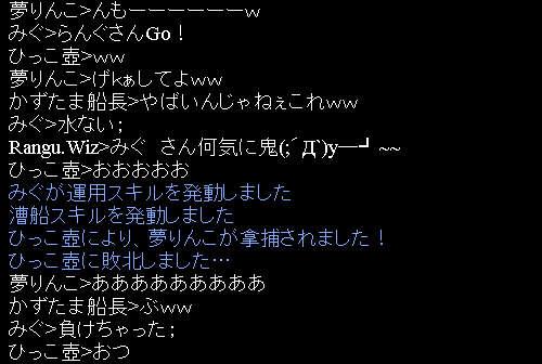 f0029614_20104728.jpg