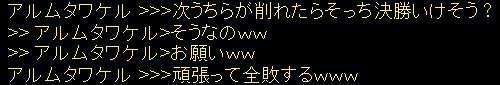 f0029614_2082955.jpg