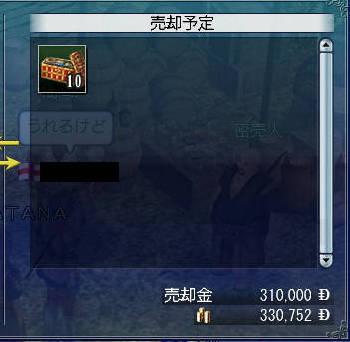 b0079425_2232417.jpg