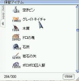 f0079434_21425080.jpg