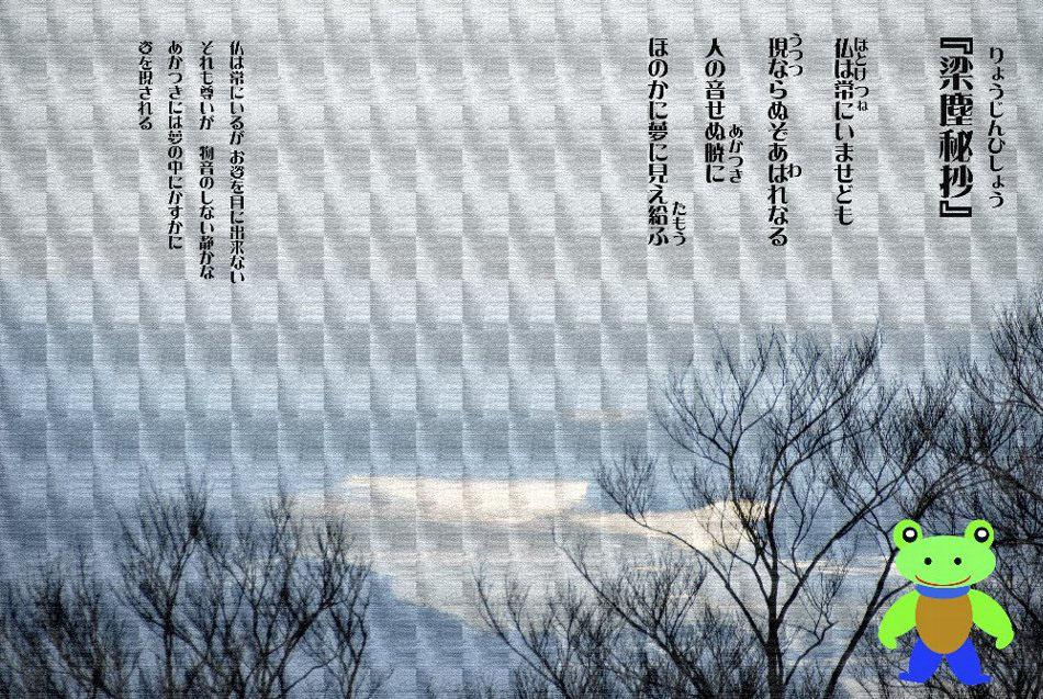 f0134441_064496.jpg