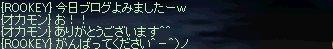 b0010543_3294425.jpg
