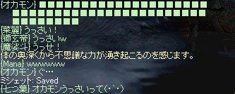 b0010543_330024.jpg