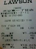 b0060945_1721688.jpg