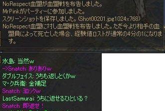 d0080448_184768.jpg