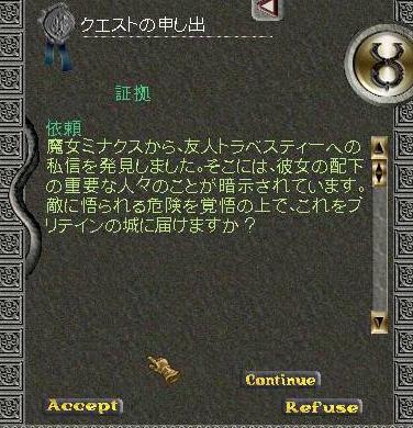 f0112549_10124199.jpg