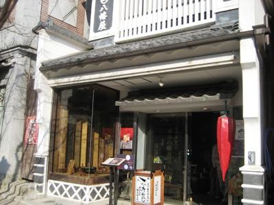 白馬スキー旅行記2007その8~善光寺参り_c0060651_23283392.jpg