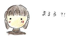 f0113455_23431749.jpg