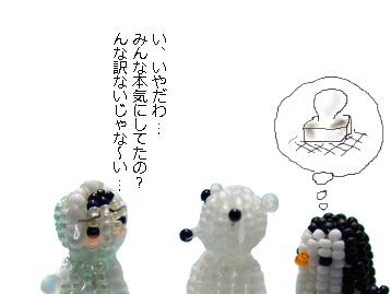 b0104065_04558100.jpg