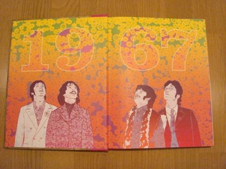 2007-03-18 Summer Of Love_e0021965_0153291.jpg