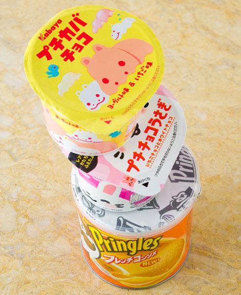 プチカバチョコ37円 プリングルス55円_f0137375_16392655.jpg