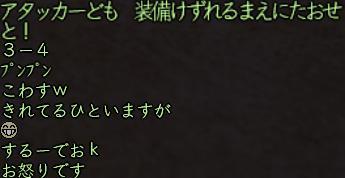 b0052588_252132.jpg