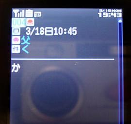f0032403_20124719.jpg