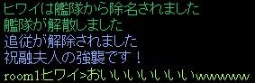 c0106921_444333.jpg