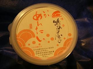 薔薇 ザ・プリンス_c0102228_203089.jpg