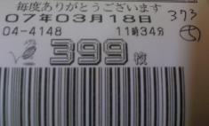 f0065228_2222737.jpg