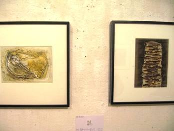 103) タピオ 「下町のコレクション展2」 ~3月の17日(土)まで_f0126829_22235235.jpg