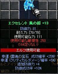 a0052536_11465987.jpg