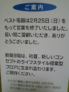 f0029441_8301632.jpg