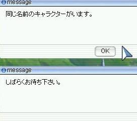 f0082152_1293585.jpg