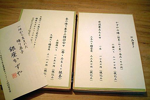 d0093655_19411991.jpg