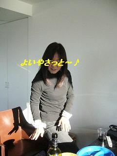 f0050955_22531120.jpg