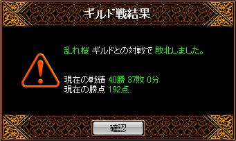 e0101858_0105151.jpg