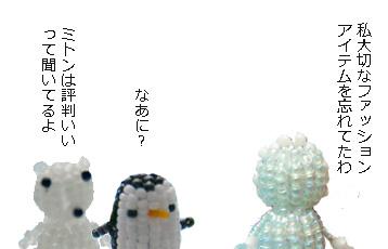 b0104065_23354499.jpg