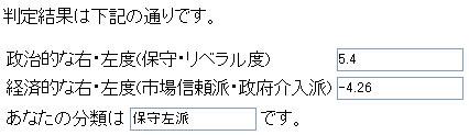 c0048467_2343213.jpg