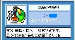 f0057677_19201168.jpg