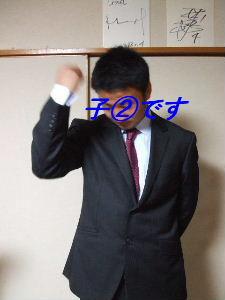 f0005081_20465281.jpg