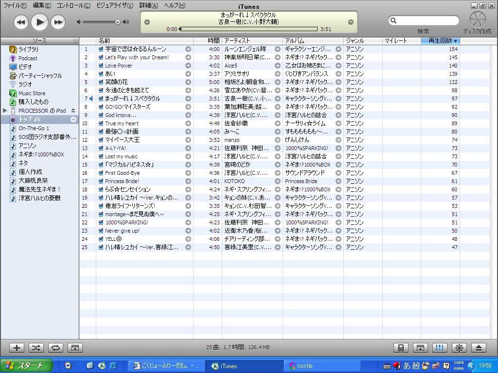 b0095489_2011399.jpg