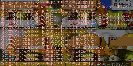 f0039395_191596.jpg