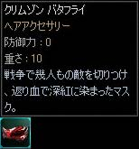 a0059204_1455490.jpg