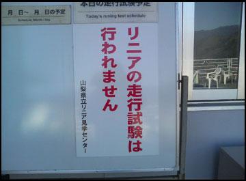 b0080809_055132.jpg