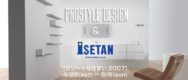NEWS!PSD×伊勢丹 夢のコラボレーション_d0091909_1435585.jpg