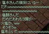 b0098610_105844.jpg