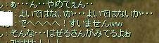b0098610_1103251.jpg