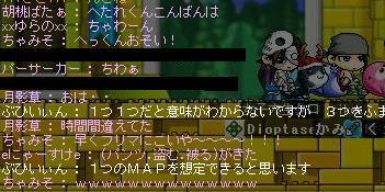 f0006510_18264158.jpg