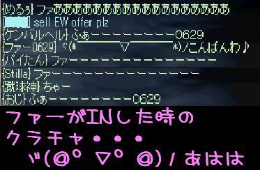 f0072010_5303126.jpg