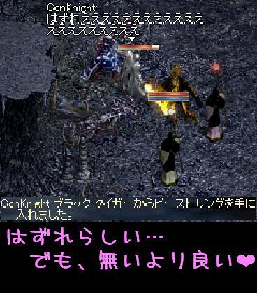 f0072010_5325072.jpg