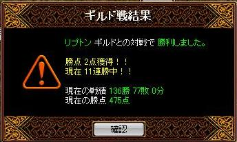e0096314_1849161.jpg
