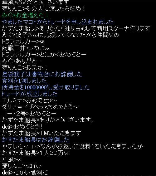 f0029614_6351431.jpg