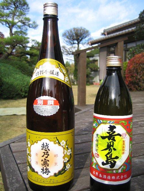 2006 Log Jizo Festival【冬】 No1_c0038619_1974254.jpg