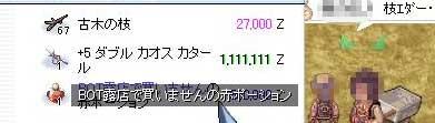 d0079026_7373440.jpg