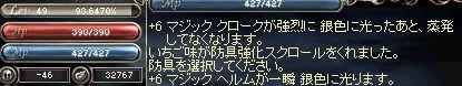 d0101029_8381826.jpg