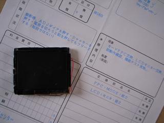 GR DIGITAL修理完了_e0064530_0324465.jpg